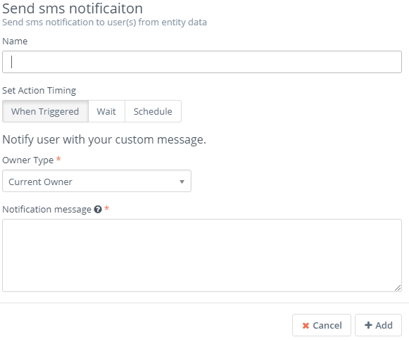 Send sms notification form